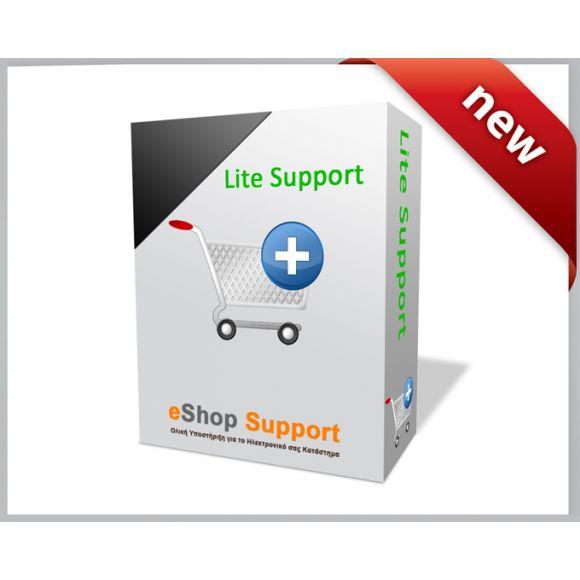 Lite Support για Cs-Cart e-shop