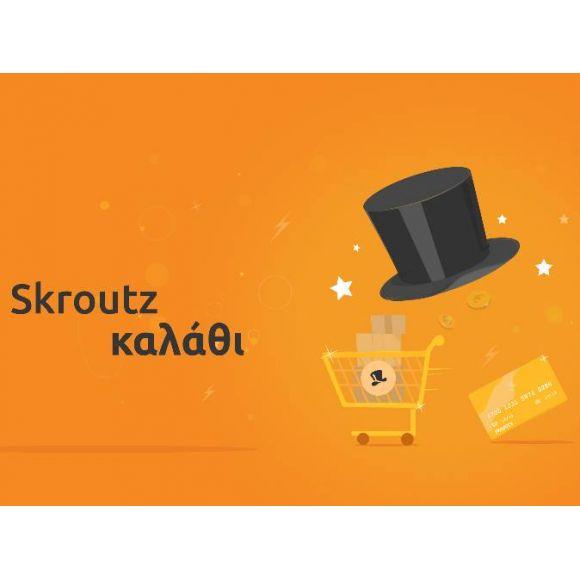 Skroutz  Smart Cart